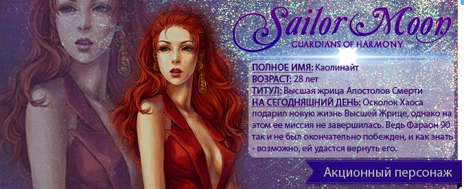 http://sh.uploads.ru/lMg4G.png
