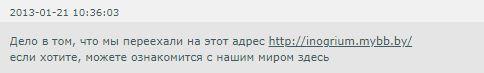 http://sh.uploads.ru/lNxcP.jpg