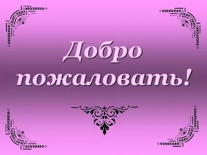 http://sh.uploads.ru/lO004.jpg