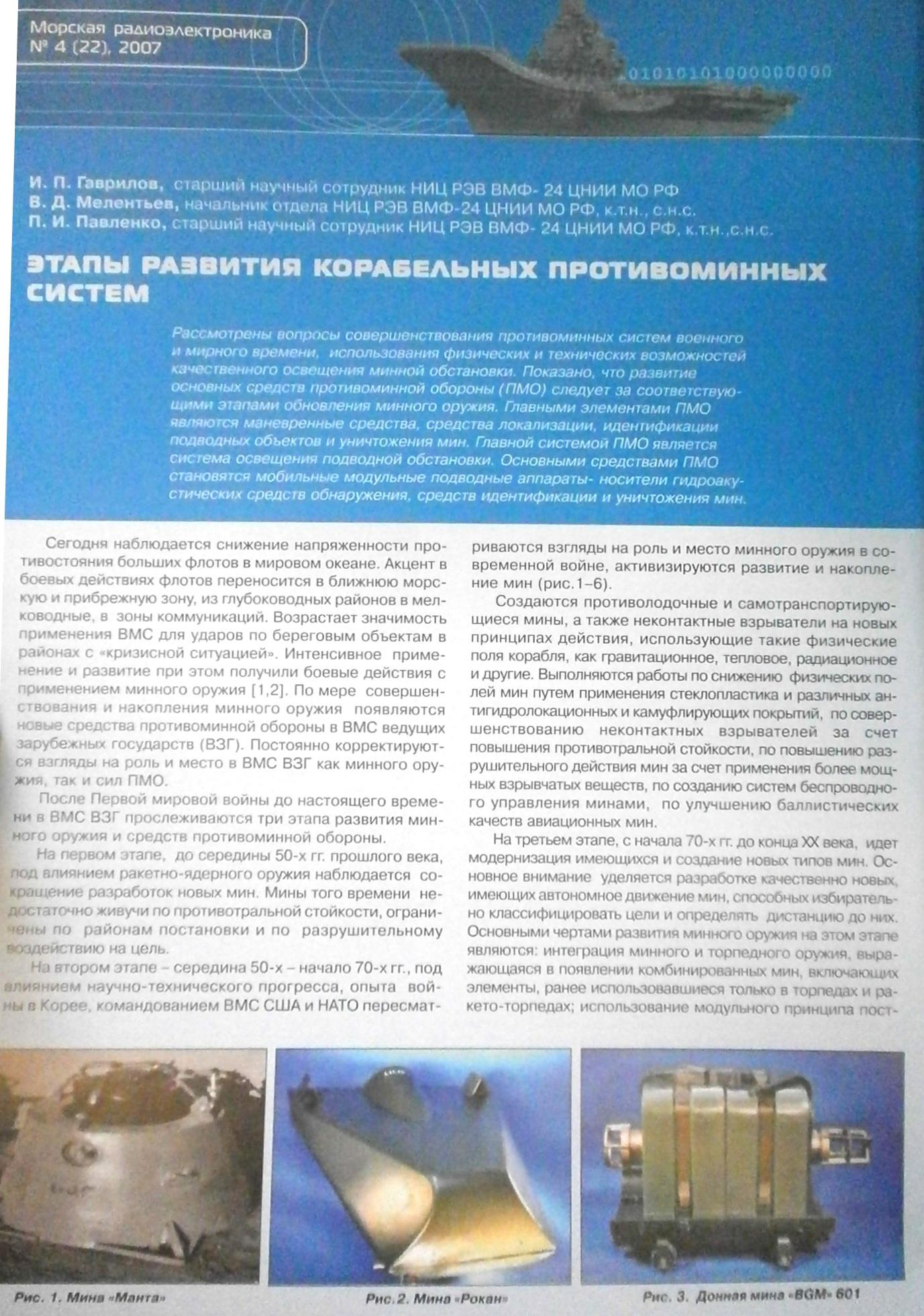 http://sh.uploads.ru/lQTjf.jpg