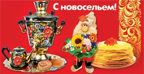 http://sh.uploads.ru/lXfJi.jpg