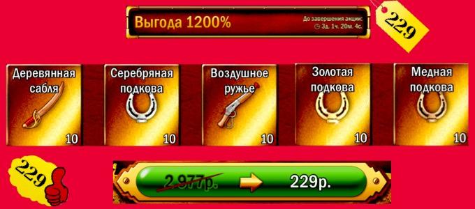 http://sh.uploads.ru/lnUec.jpg