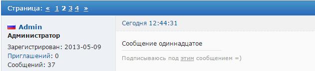http://sh.uploads.ru/lqKYu.png