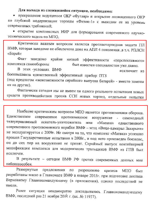 http://sh.uploads.ru/ltUjB.png