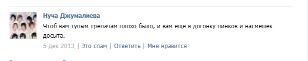 http://sh.uploads.ru/lwGuC.png