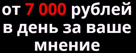 http://sh.uploads.ru/lxtsL.jpg