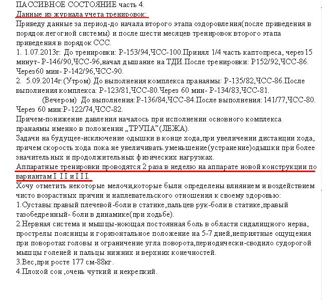 http://sh.uploads.ru/m8sgo.png