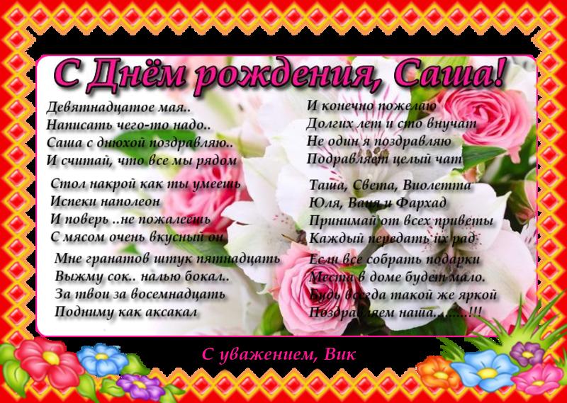 http://sh.uploads.ru/m9xyn.png