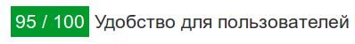 http://sh.uploads.ru/mMVzX.png