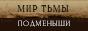 http://sh.uploads.ru/mYWkD.png