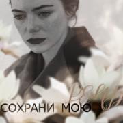http://sh.uploads.ru/mhHW8.png