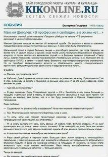 http://sh.uploads.ru/miuQe.jpg