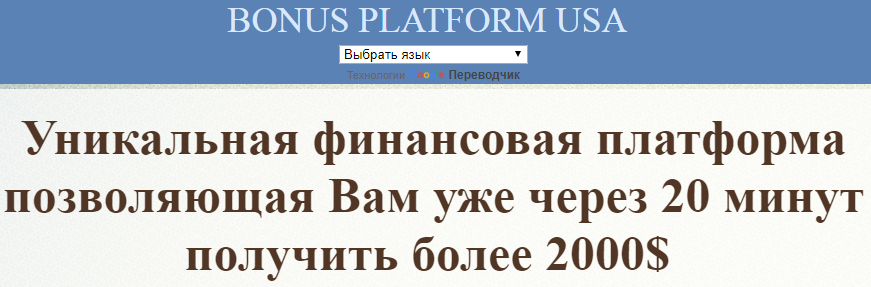 http://sh.uploads.ru/mjVCO.png