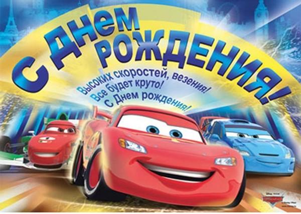 http://sh.uploads.ru/mswYX.jpg