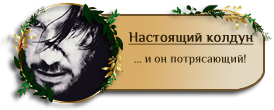 http://sh.uploads.ru/n8XBg.png