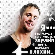 http://sh.uploads.ru/nNiBq.png