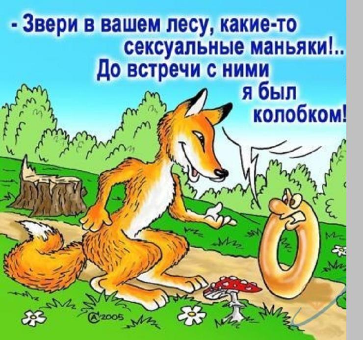 http://sh.uploads.ru/nOeCT.jpg