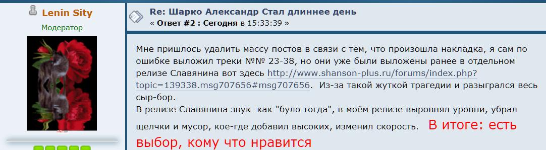 http://sh.uploads.ru/nOxV8.png