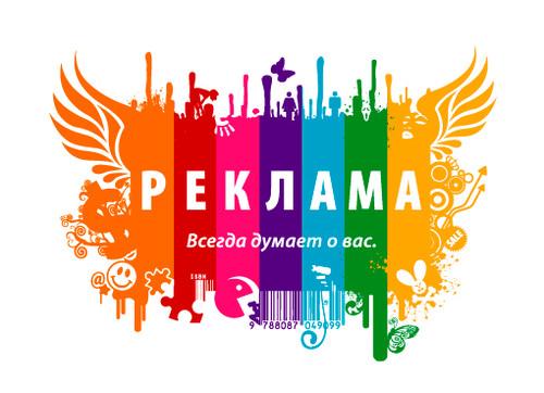 http://sh.uploads.ru/nZp4q.jpg