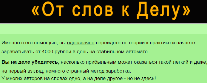 http://sh.uploads.ru/naCrk.png