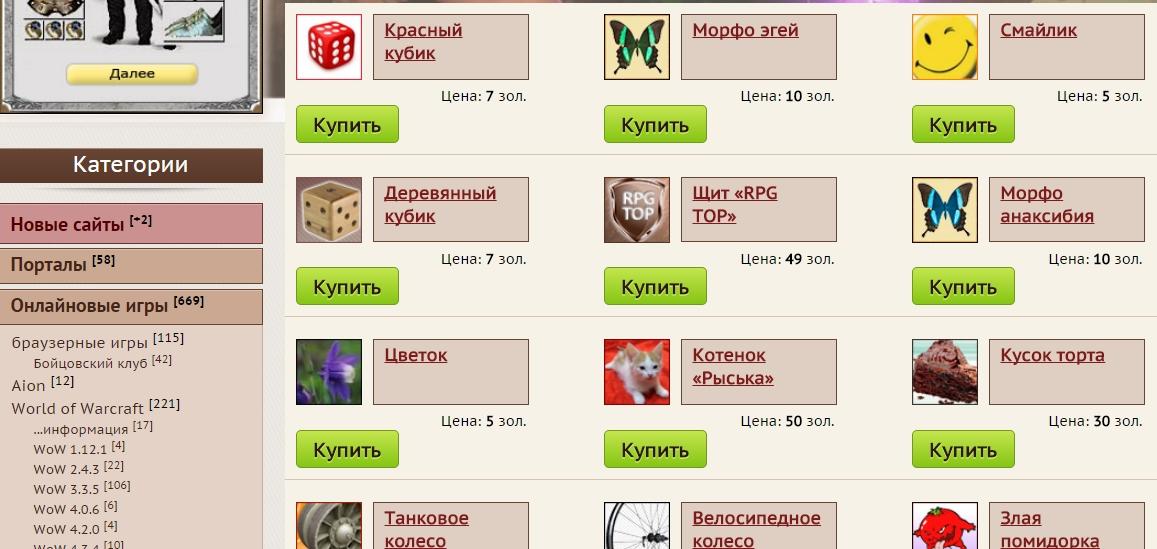 http://sh.uploads.ru/niSvb.jpg