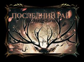 http://sh.uploads.ru/nomic.png