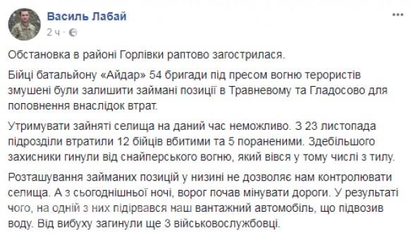 http://sh.uploads.ru/o2knI.jpg