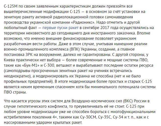 http://sh.uploads.ru/o4M30.jpg