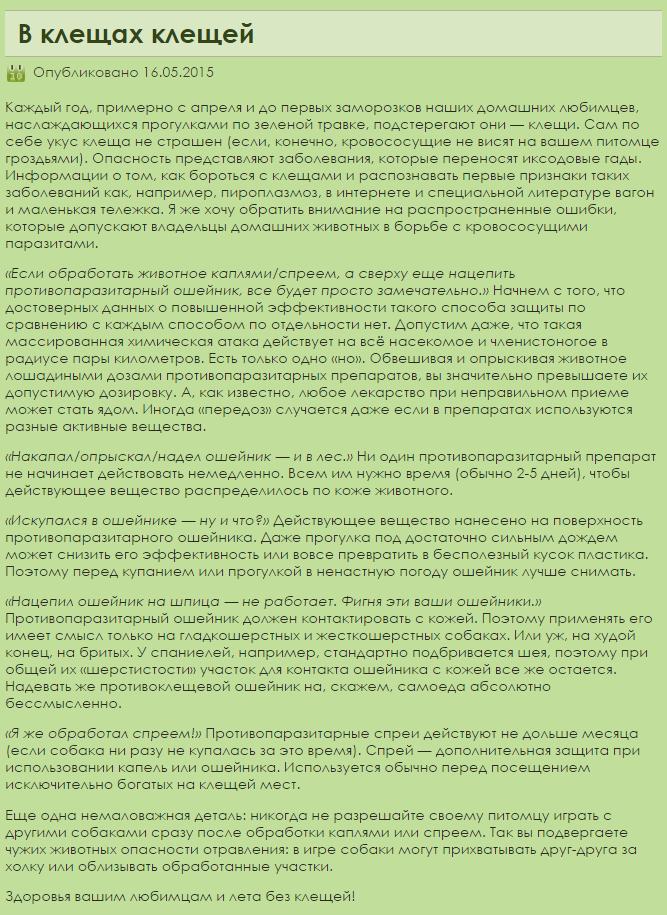 http://sh.uploads.ru/o4dm9.png