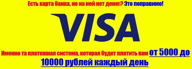 http://sh.uploads.ru/o6GuI.jpg