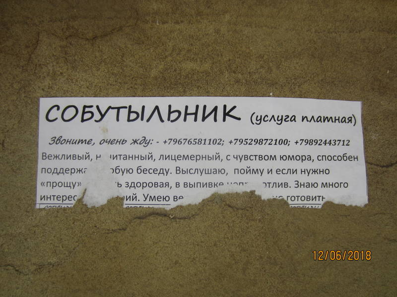 http://sh.uploads.ru/o7fdy.jpg
