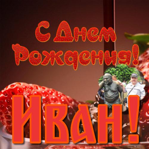 http://sh.uploads.ru/o8Prx.jpg