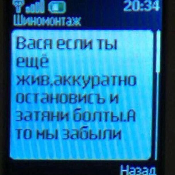http://sh.uploads.ru/oAyP3.jpg