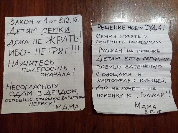 http://sh.uploads.ru/oD7S8.jpg
