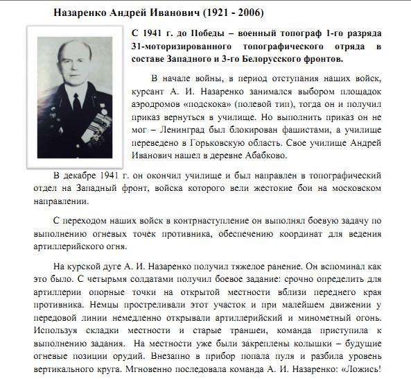 http://sh.uploads.ru/oEpc6.jpg