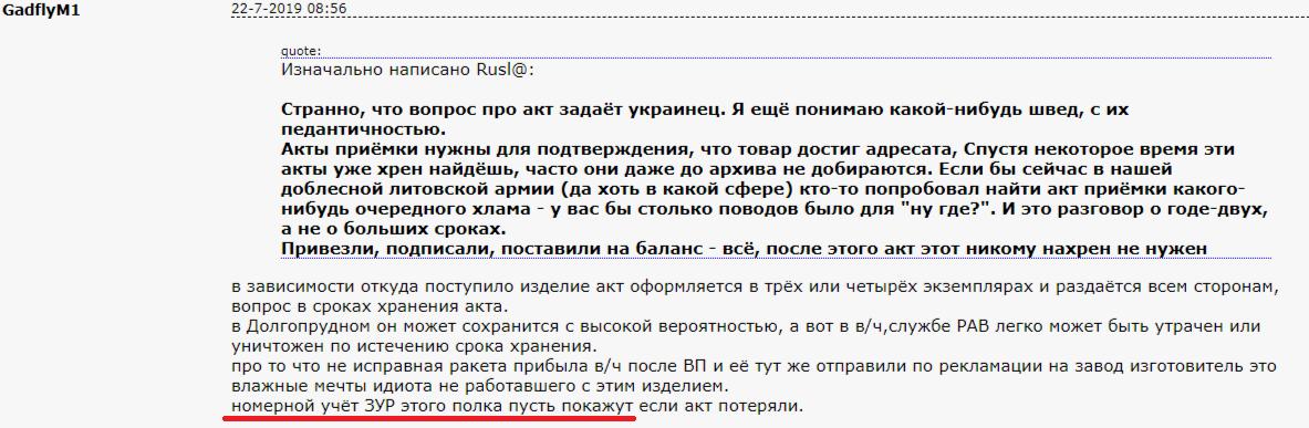 http://sh.uploads.ru/oKGku.png