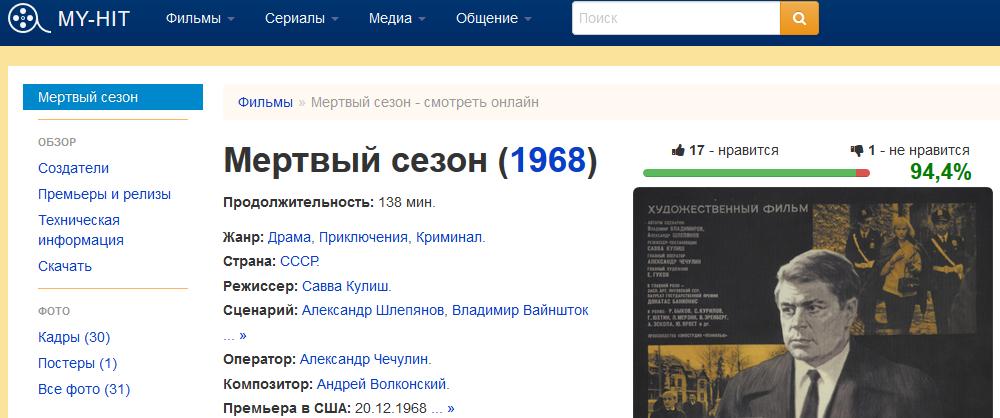 http://sh.uploads.ru/oOrgi.png