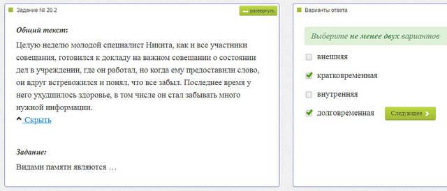 http://sh.uploads.ru/oT6KB.jpg