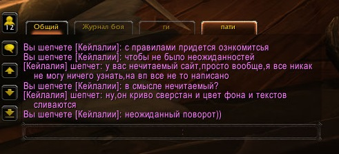 http://sh.uploads.ru/oUIcS.jpg