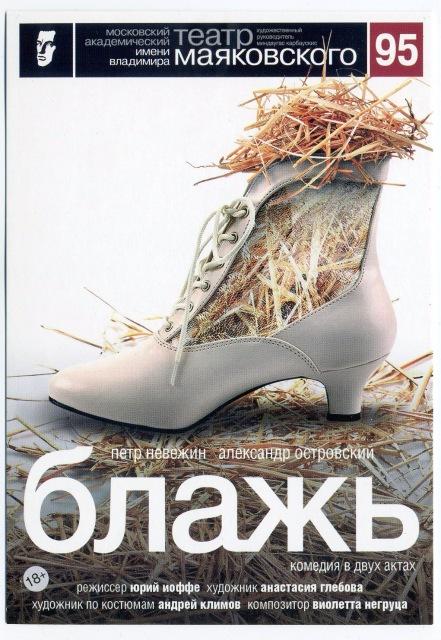 http://sh.uploads.ru/obYHa.jpg