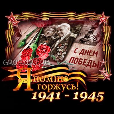 http://sh.uploads.ru/oehEl.png