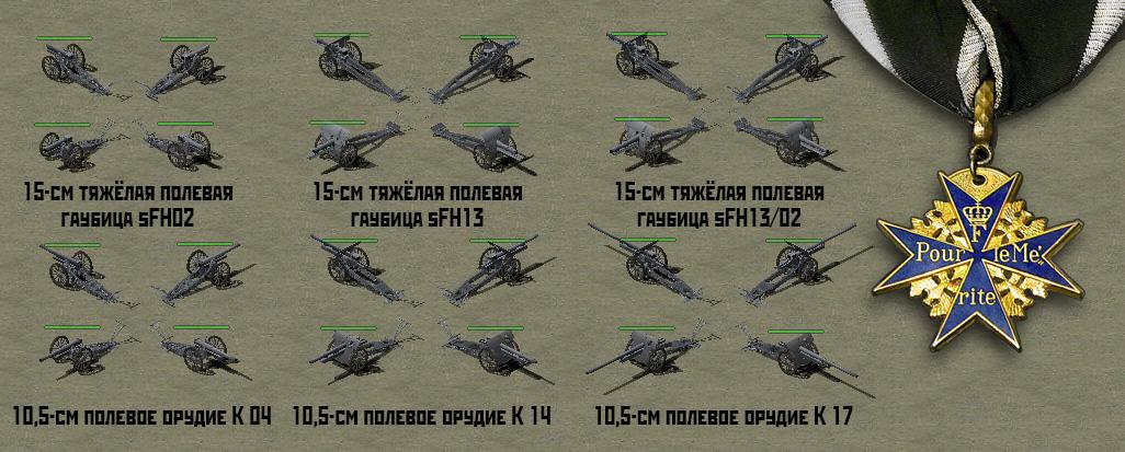 http://sh.uploads.ru/ofAG3.jpg