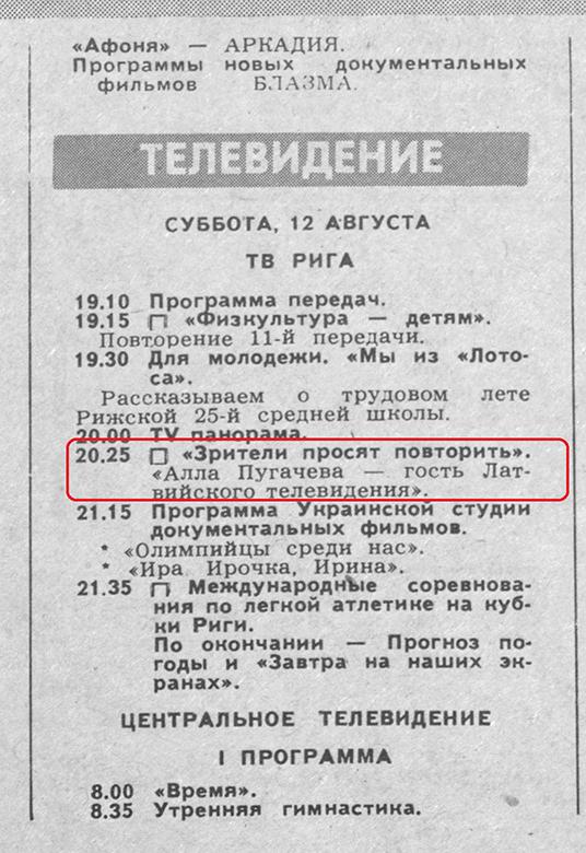 http://sh.uploads.ru/opJiE.jpg