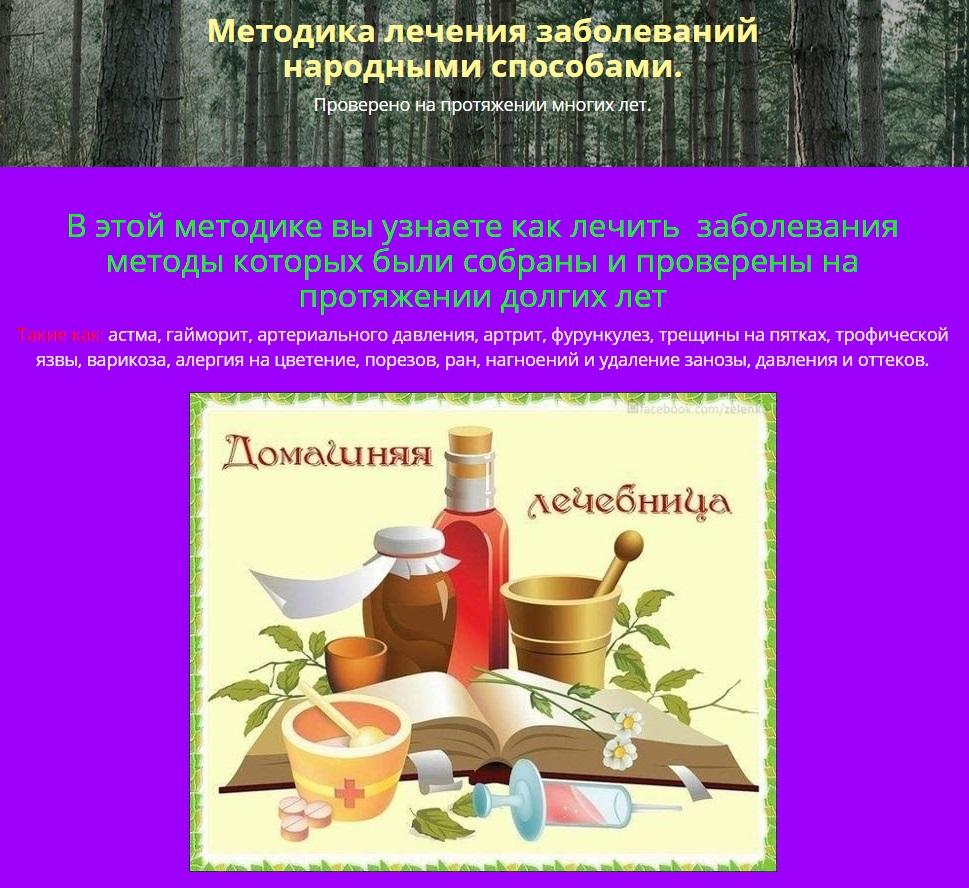 http://sh.uploads.ru/oqH6P.jpg