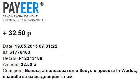 http://sh.uploads.ru/p5a9t.jpg