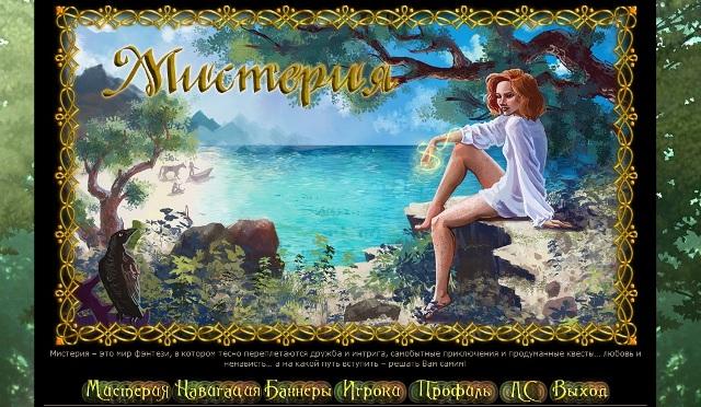 http://sh.uploads.ru/p9BQ5.jpg