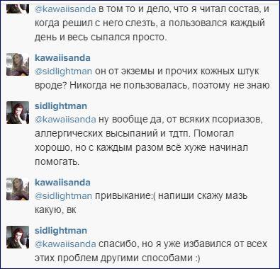 http://sh.uploads.ru/pBR6Q.jpg