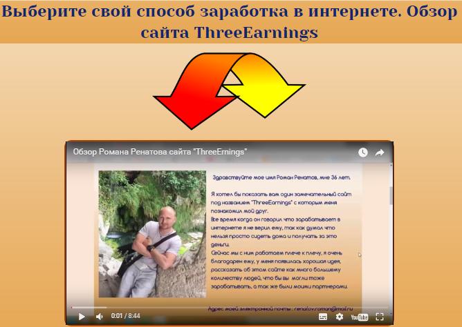 Система заработка Фараон ОТ 5000 - 7000 РУБЛЕЙ В ДЕНЬ PSqF4