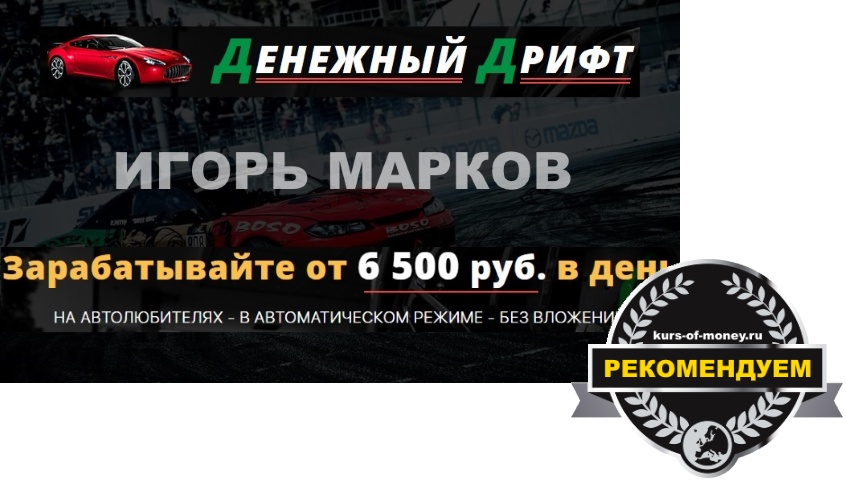 http://sh.uploads.ru/pbIY7.png