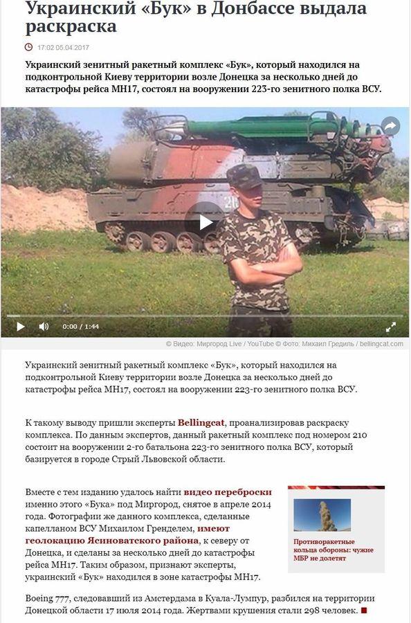 http://sh.uploads.ru/pk6zB.jpg